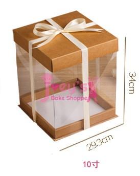 Tall 10 Inch Clear Cake Box Joey S Bake Shoppe